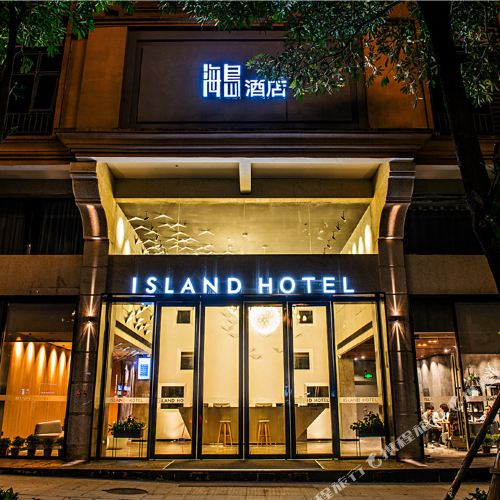 아일랜드 호텔