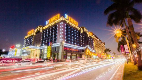Behito Hotel (Guangzhou Weijing)