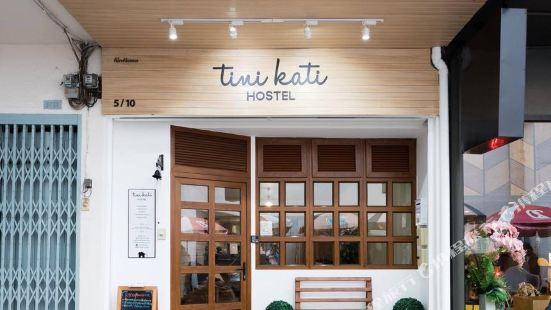 蒂尼卡蒂旅館
