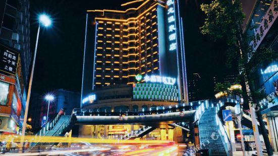 Kailong Hot Spring Hotel