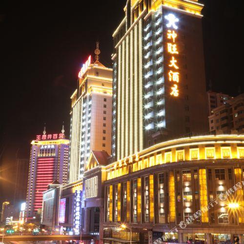 西寧神旺大酒店