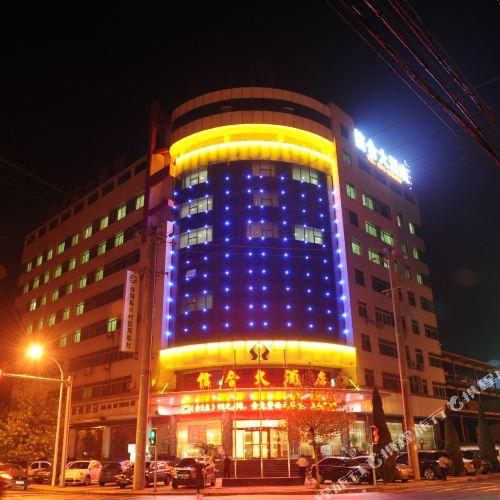 Xinhe Hotel Heyang