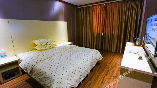 Kailaifu Haoting Hotel (Changgang Sanxing)