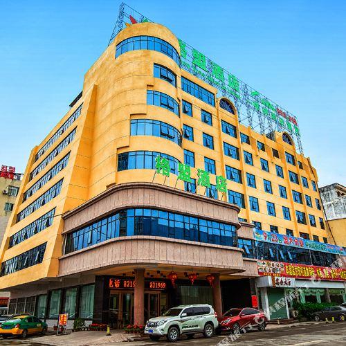 GT Alliance Hotel