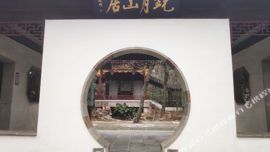 Wanyue Shanju Hostel