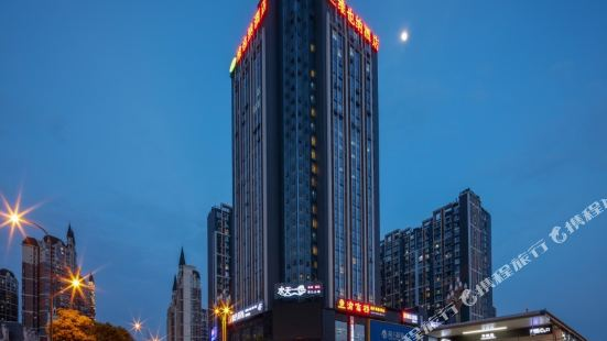 Vienna Hotel (Chengdu Convention and Exhibition Center Huayang Metro Station)