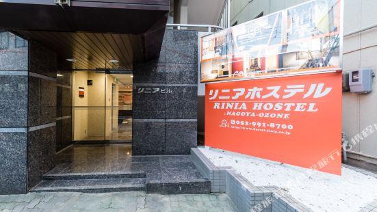 Rinia Hostel