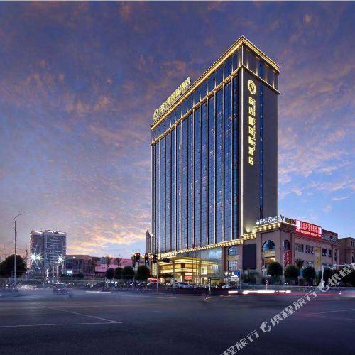 安達曼國際酒店(百色龍景街道環球商業中心店)