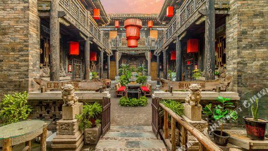 Zhengjia Huayuan Inn