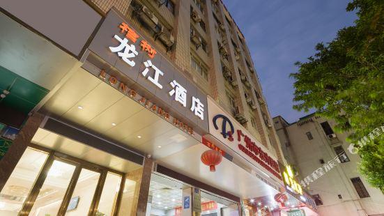 Orange Tree Longjiang Hotel