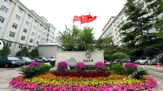 Guoyi Hotel