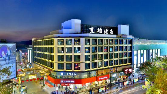 杭州東坡酒店