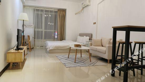 Aju Travel Apartment