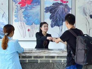 廬山新華夏賓館貴賓樓