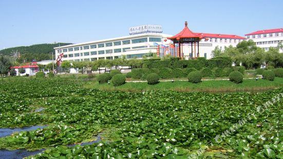 五大連池工人療養院