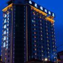 西苑錦潤酒店(龍里店)
