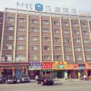 漢庭酒店(通遼火車站店)