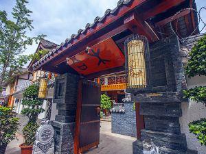 西昌合木客棧
