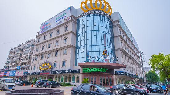 南通啟東萊博精品酒店