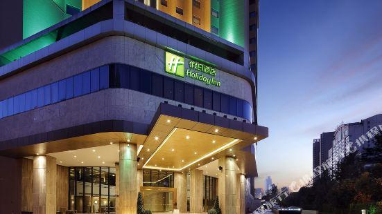Holiday Inn Kunming City Centre