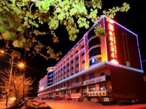 富蘊福瑞大酒店