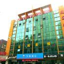 漢庭酒店(鎮江解放路店)