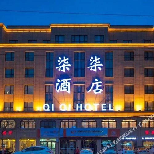치치 호텔 카이펑 청명상하원지점