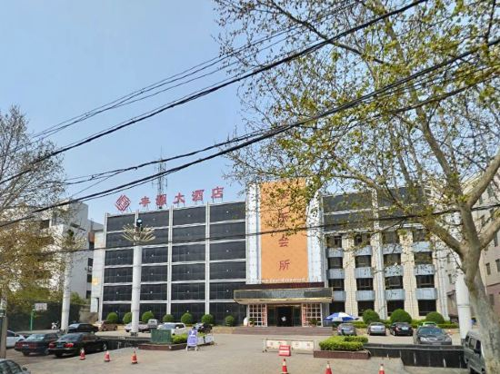 "<a href=""http://hotels.ctrip.com/pic-pid156428095/1112856.html"" name=""needTraceCode"" data-dopost=""T"" >登封丰源大酒店外观</a>"