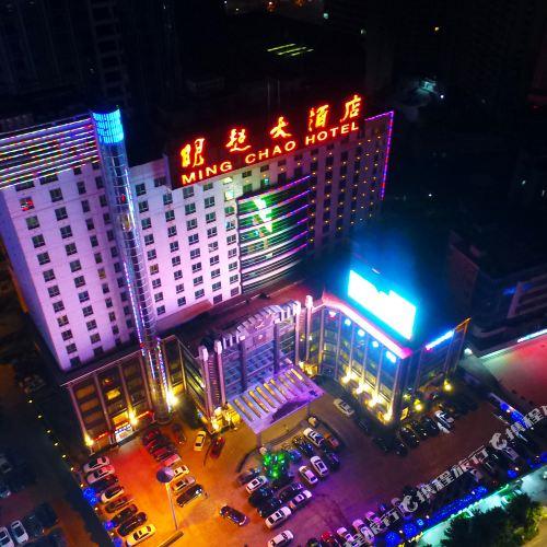 南安明超大酒店