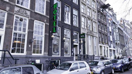 阿姆斯特丹城市酒店