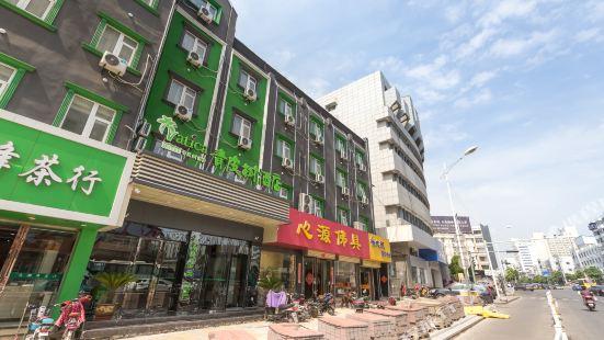 青皮樹酒店(徐州蘇寧廣場回龍窩歷史文化街店)