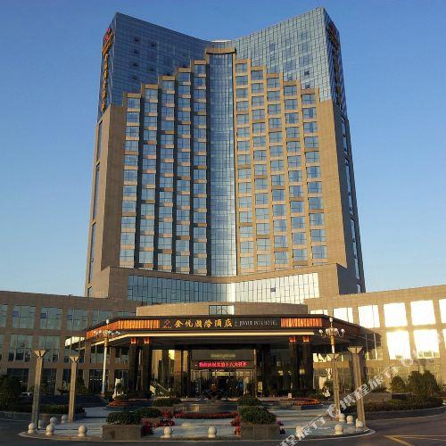 Jinyue International Hotel Jinjiang