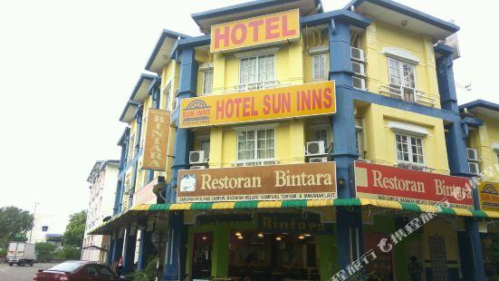 雙威城怡保坦布雙迎賓館