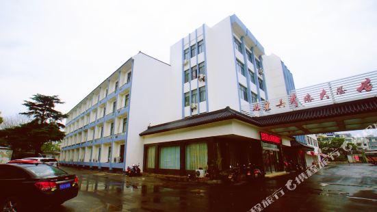 Xindongwu Peal Hotel