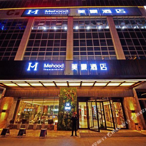 美豪酒店(沂河火車站機場旗艦店)