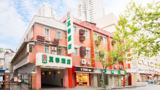 Motel 168 (Shanghai Nanjing Road People's Square)
