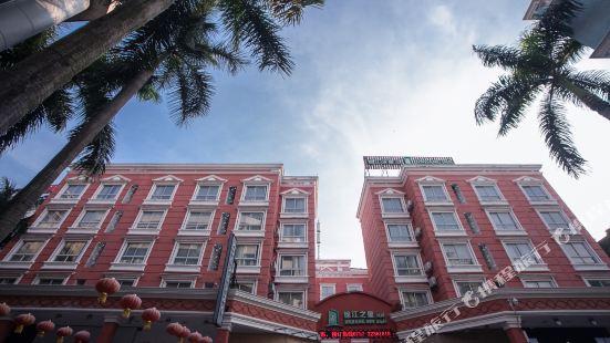 Jinjiang Inn Style (Foshan Pedestrian Street Qinghui Garden Mountain View)