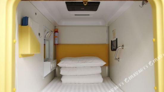 Xi'an Shang Jing Simple Capsule Hostel