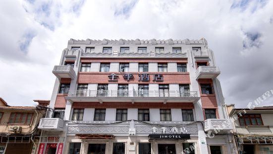JI Hotel (Shanghai The Bund Henan Middle Road)