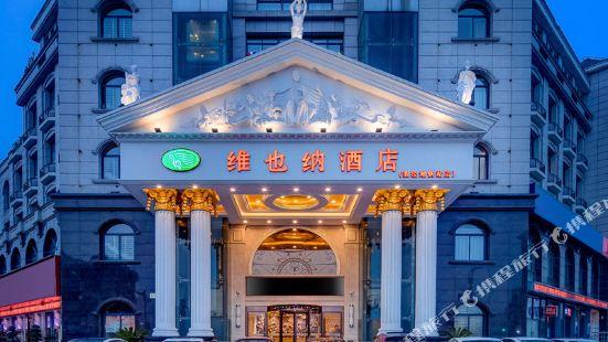 Vienna Hotel (Shanghai Sijing Metro Station)