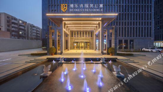 鄭州博樂詩酒店式公寓