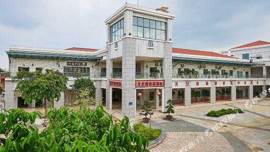 Haicang Tianzhuyuan Express Hotel