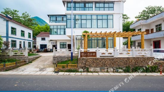 Nanshan bamboo sea low 5 degrees love mountain residence