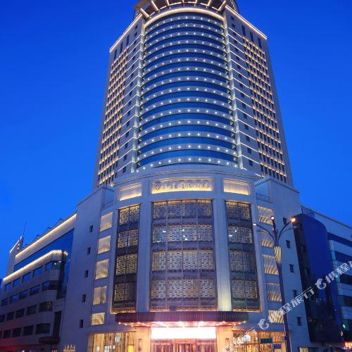 허메이 인터내셔널 호텔