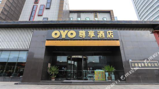 武漢雲鼎商務酒店