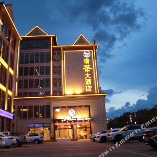 Pucha Hotel