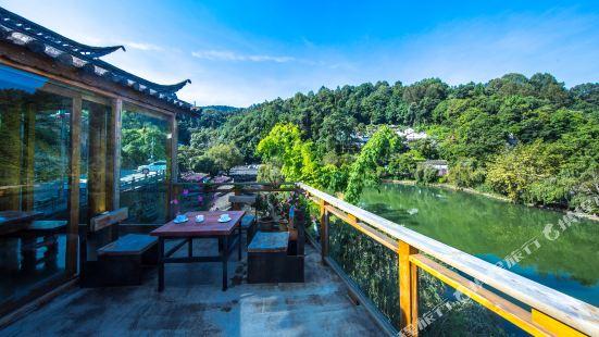 騰沖景色綠境花園客棧