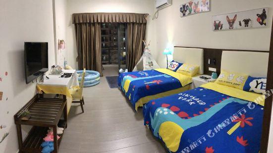 陽江甜畫家公寓(保利大道分店)