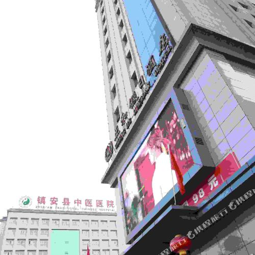 Zhenghe Holiday Hotel