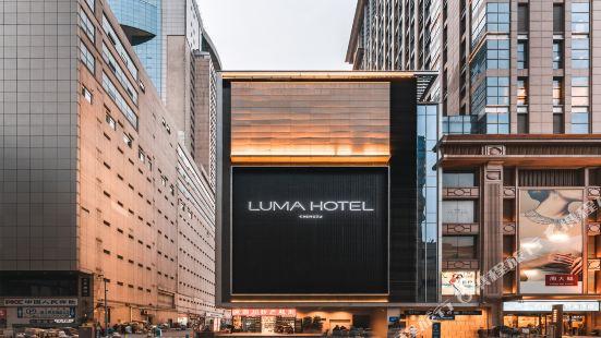 루마 호텔